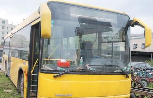 公交车.png